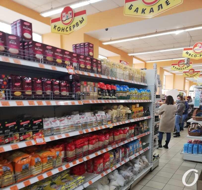 супермаркет3