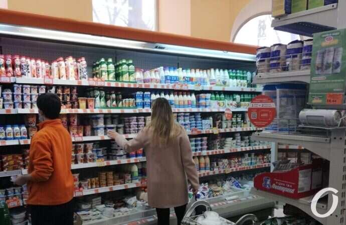Покупаем «главные» продукты: что почем в одесских супермаркетах в мае?