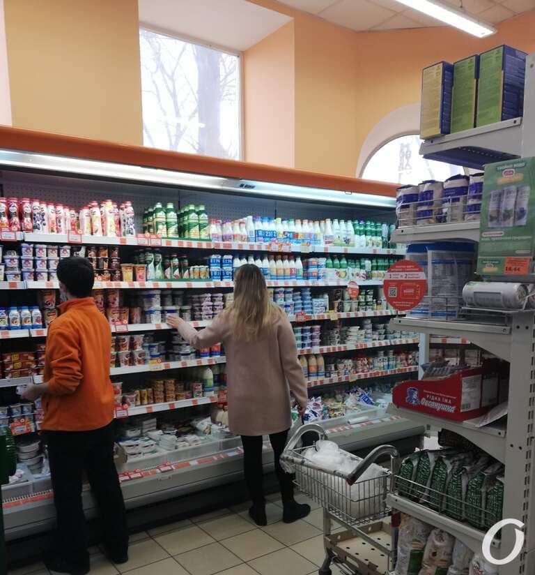 супермаркет4