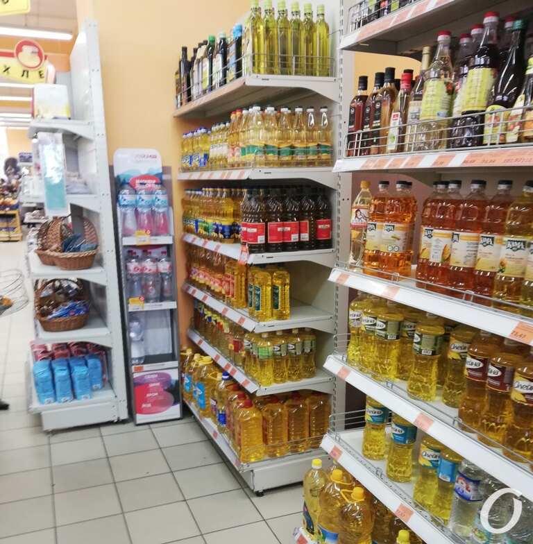 супермаркет5