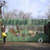 Одесский «Зеленый театр» открывается в «парковом» формате – фоторепортаж