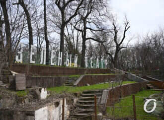 Одесский «Зеленый театр» открыл новый сезон (фоторепортаж, видео)