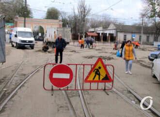 Ремонт дорог в Одессе: где будет сложно проехать в среду, 28 апреля