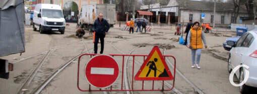 В Одессе начался капремонт бурлящего квартала у Привоза (фото)