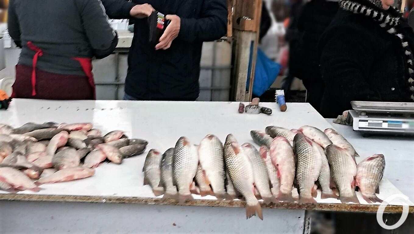 Привоз, рыба