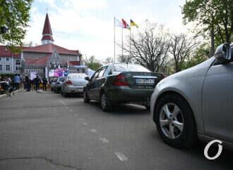 Последние дни Иисуса: на одесской Молдаванке прошло необычное мероприятие (фоторепортаж, видео)