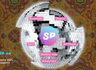 9 июля в Одессе состоится конференция 8P: Business. Digital. Online‑Marketing