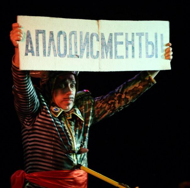 Ателла, Михаил Волошин