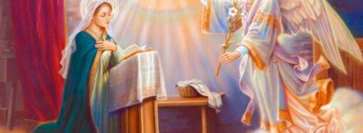 Сегодня один из самых больших праздников христианства