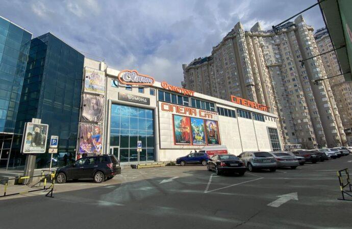 У ТРЦ Fontan Sky відкрився Фокстрот з великим вибором digital-техніки