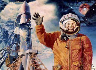 Юбилейная дата: 60 лет назад первый человек полетел в космос