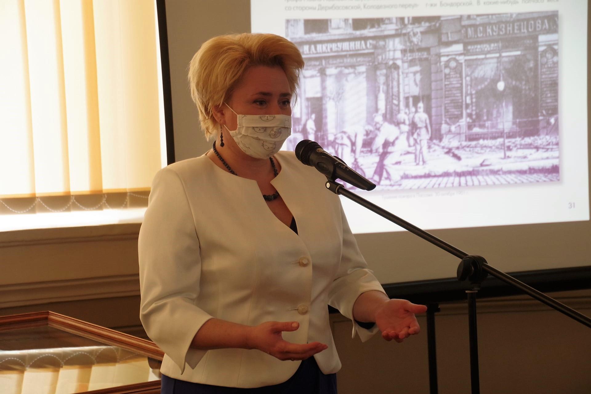 директор ОННБ Ирина Бирюкова