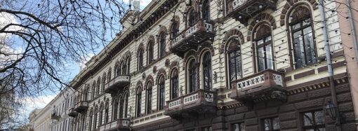 Одесские истории: о гостинице «Лондонской» и отеле «Бристоль» (видео)