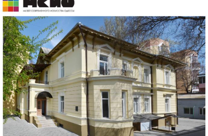 Одесскому музею современного искусства – 13 лет