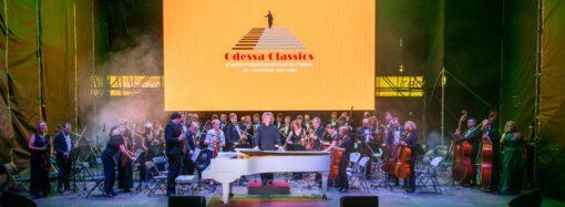 В Одессу приедут мировые звезды классической музыки на фестиваль Odessa classics