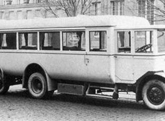 Незнакомая Одесса: 95 лет назад в город приплыли первые автобусы (фото)
