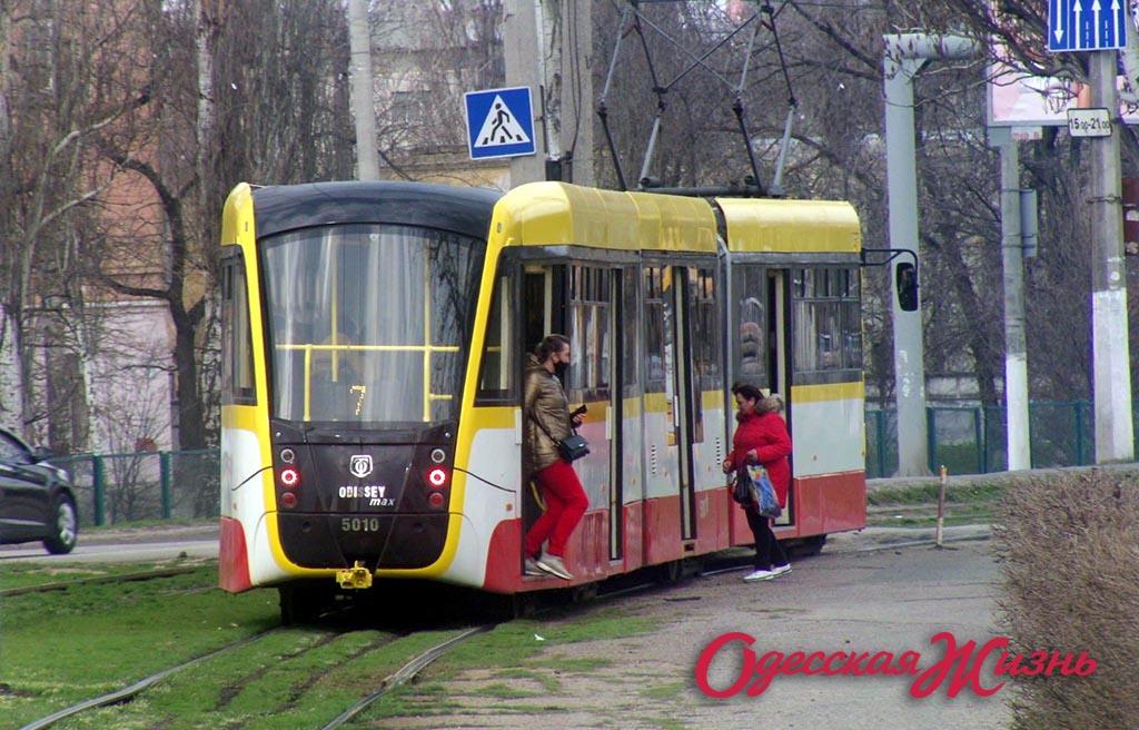 трамвай Одиссей-MAX