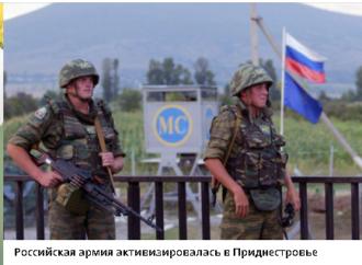 В Приднестровье активизировались российские военные — СМИ