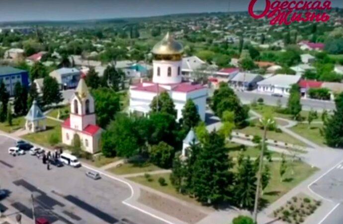 Путешествуем по Одесской области: Рени – османский и европейский (видео)