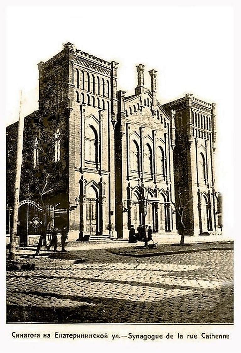 Шалашная синагога