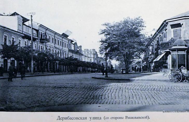 Старая Одесса, Дерибасовская