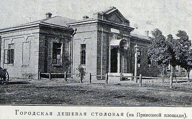 Старая Одесса, столовая
