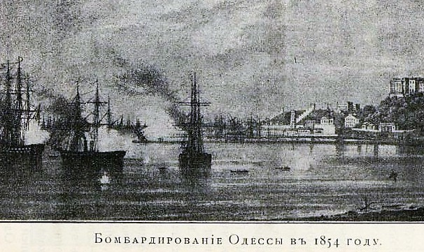 Старая Одесса, корабли