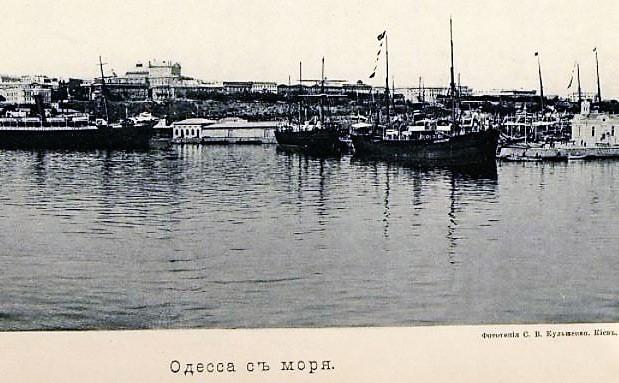 Старая Одесса, вид с моря