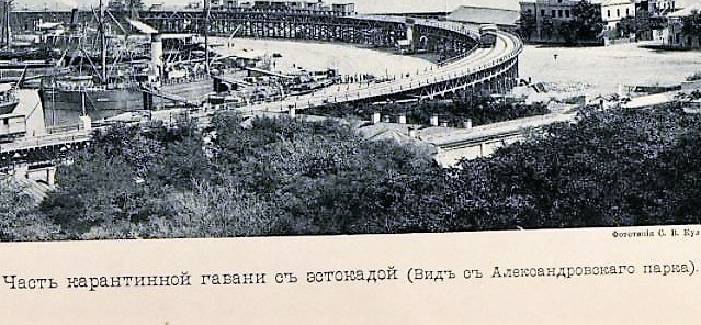 Старая Одесса, Карантинная гавань