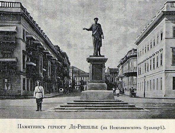 Одесса до 1895 года: редкие виды города из раритетного издания (фото)
