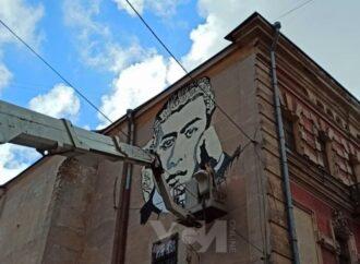 В Одессе появится мурал с изображением идеолога сионизма