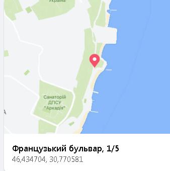 """Одесские активисты зовут на """"День освобождения побережья"""""""