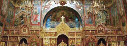 Что сегодня отмечают православные?