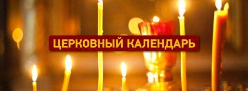 Сегодня у православных Радоница