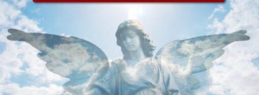 Кто сегодня отмечает день ангела?