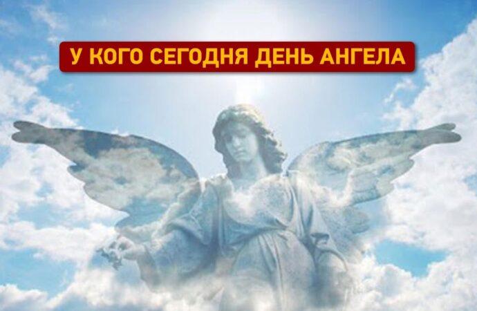 Когда день ангела у Геннадиев?