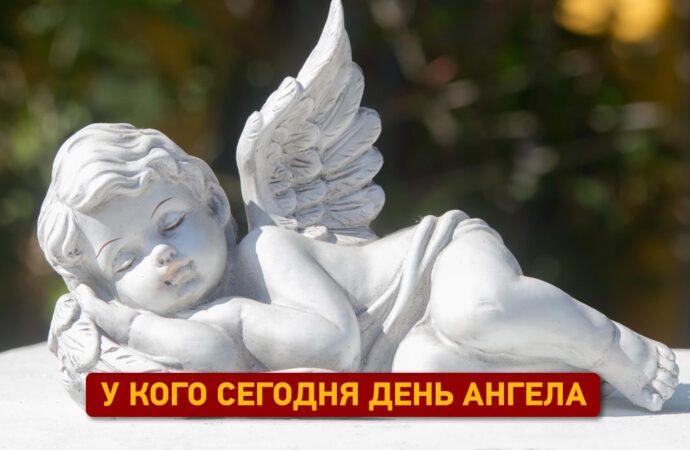 Сегодня день ангела у Марфы