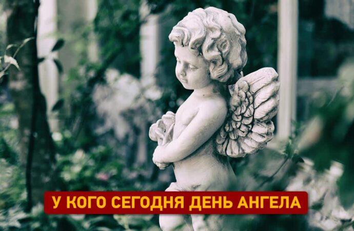 Сегодня день ангела у Вадимов
