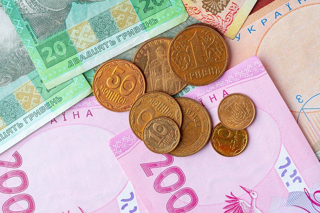 деньги гривни украина.jpg