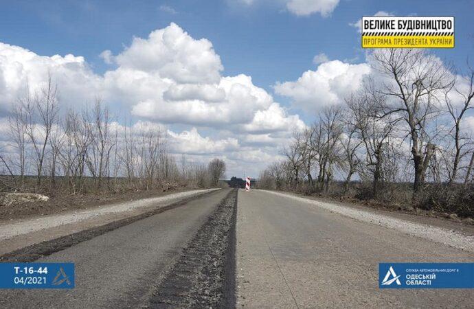 Дорога между пограничными КПП в Одесской области: как продвигаются работы (фото)