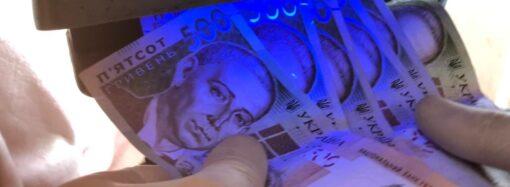 Двое одесситов наладили домашнее производство фальшивых денег (видео)