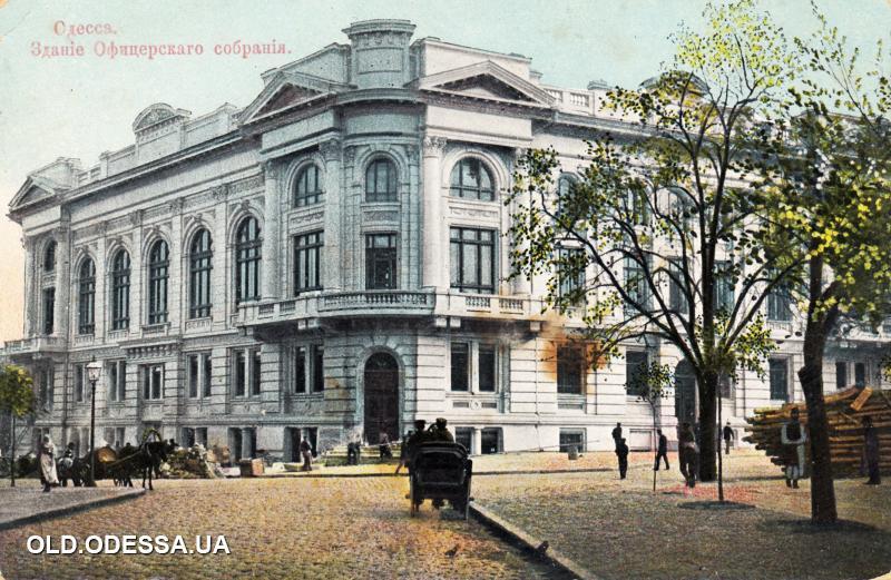 Кинотеатр «Одесса» на старых фото