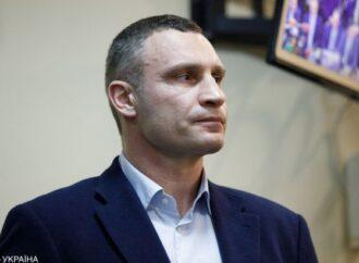 Кличко потребовал ввести жесткий локдаун по всей Украине