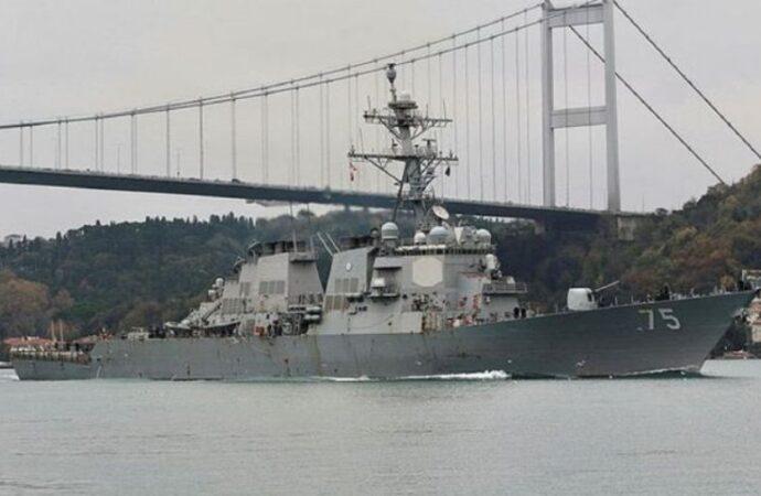 В Черное море вошли почти два десятка военных кораблей РФ