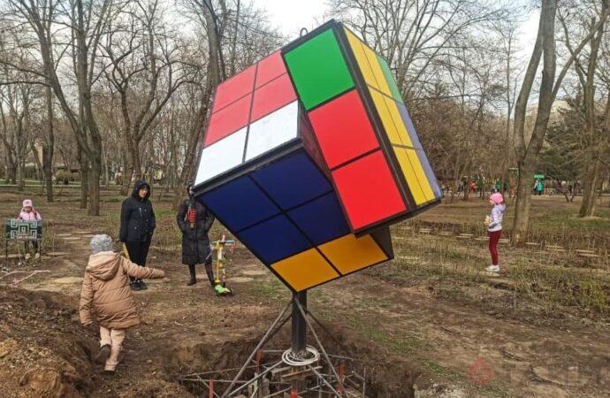 В одесском парке Горького появился мега-кубик Рубика (фото)