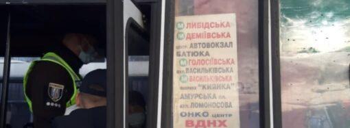 В Киеве ужесточили локдаун: что может грозить и одесситам?