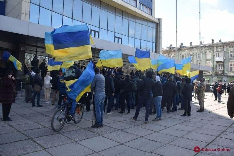 акция протеста в Одессе 6 апреля 2021 г.