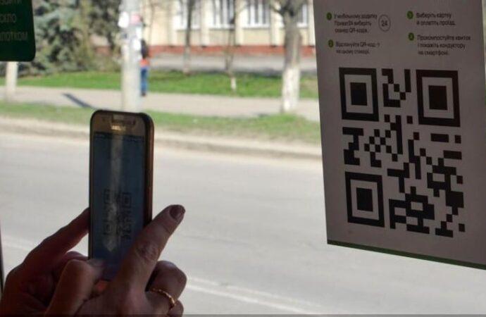 В Одессе за проезд в электротранспорте можно будет расплатиться карточкой
