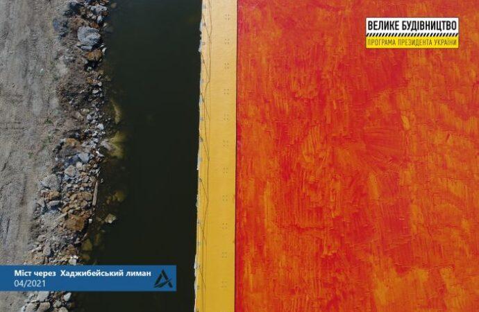 Мост через Хаджибейский лиман на время стал разноцветным (фото)