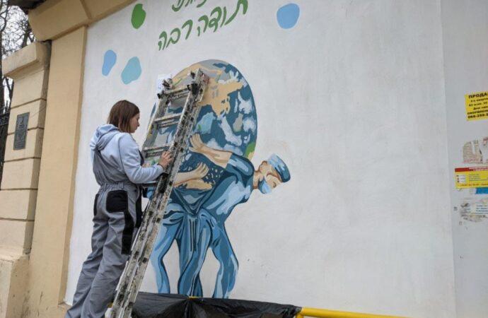 На стене одесской Еврейской больницы появится мурал в честь врачей